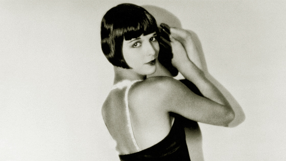 Louise Brooks - Exclusive Artwork and Memorabilia